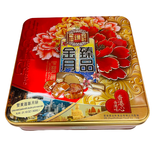 ZPX Lotus seed paste with double..