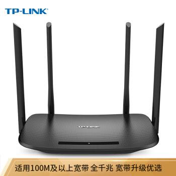 TP-LINK雙千兆路由器 無線家用穿墻1200M 5G雙頻wifi WDR5620千兆版 千兆端口高速路由 內配千兆網線-京東優選-愛奇藝商城