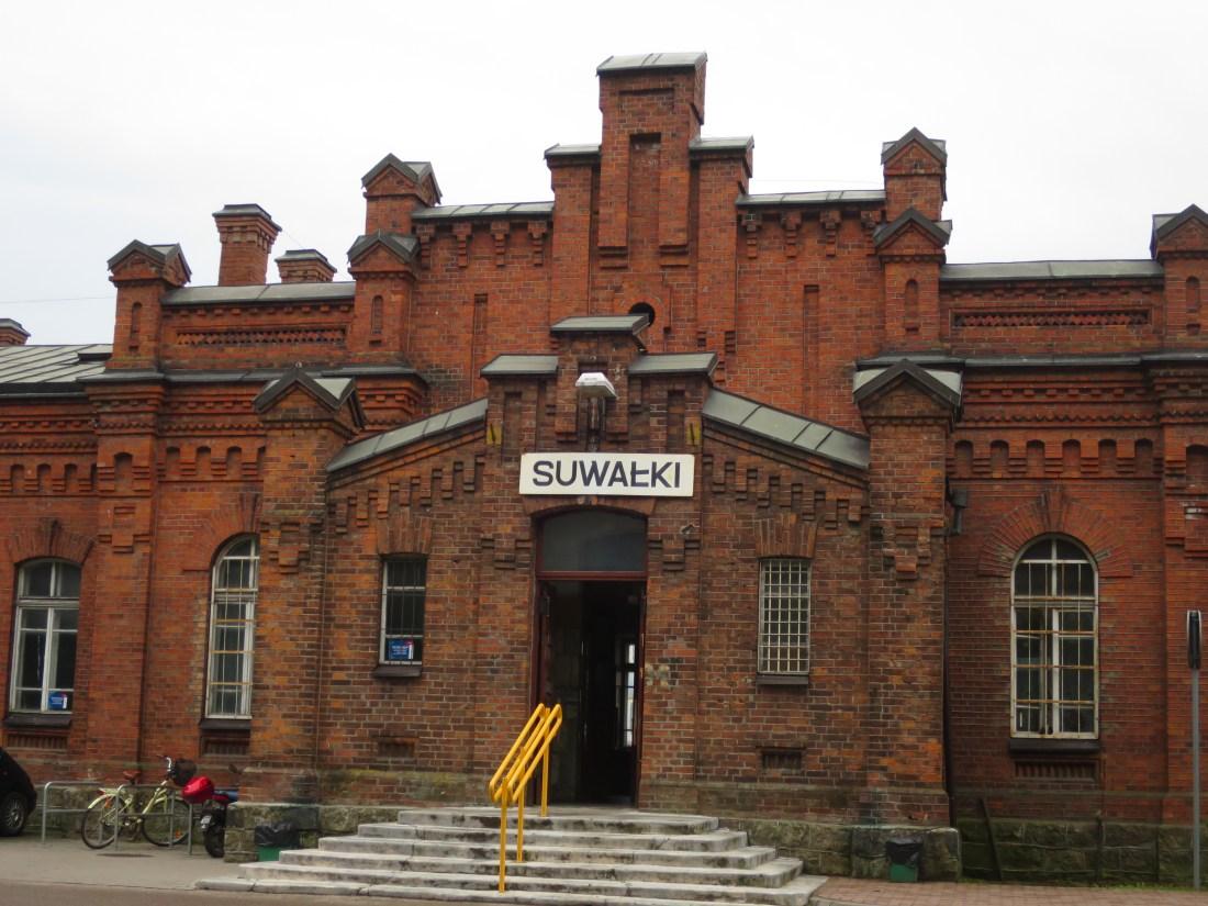 スバウキ駅