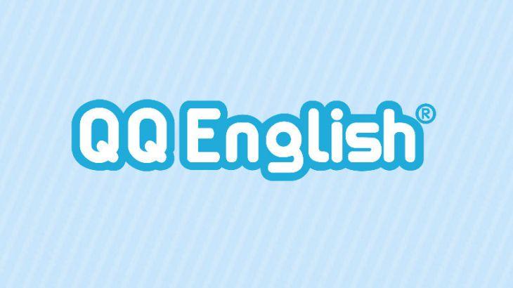 QQEnglish