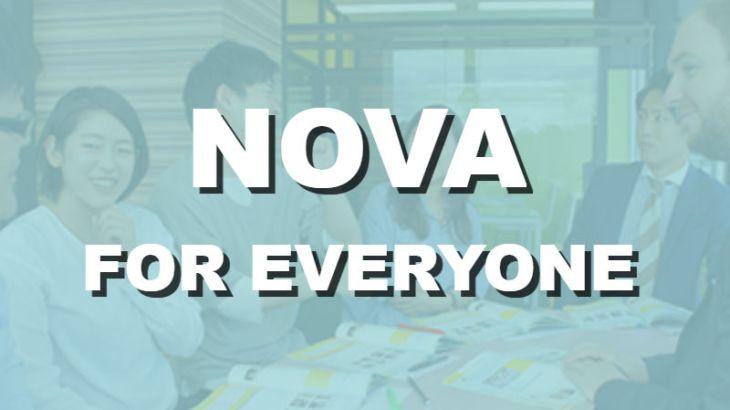 駅前留学NOVAの特徴、料金、口コミ・評判まとめ!本当はこんなところだった。