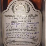 Golan Heights Distillery, Single Malt Cask 13 Ex-Golani Black Cask (56.7%)