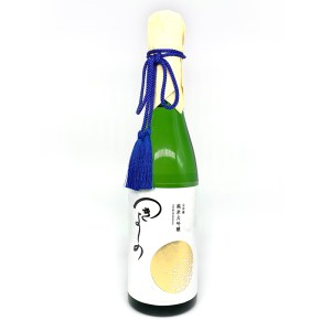 Bottle_Junmaidaiginjo-Yamadanishiki-