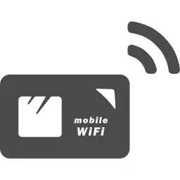 ヨットでインターネットを使う ヨットを楽しむ Malu Sailing