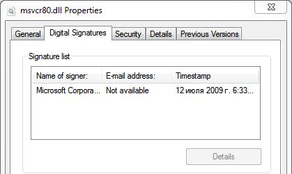 Цифровая подпись msvcr80.dll из vcredist_x64.exe