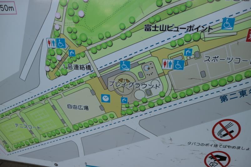 富士西公園の園内案内看板