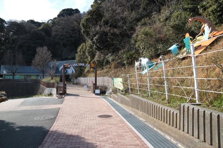 金沢動物園ゲート