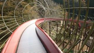 千葉市昭和の森のローラー滑り台