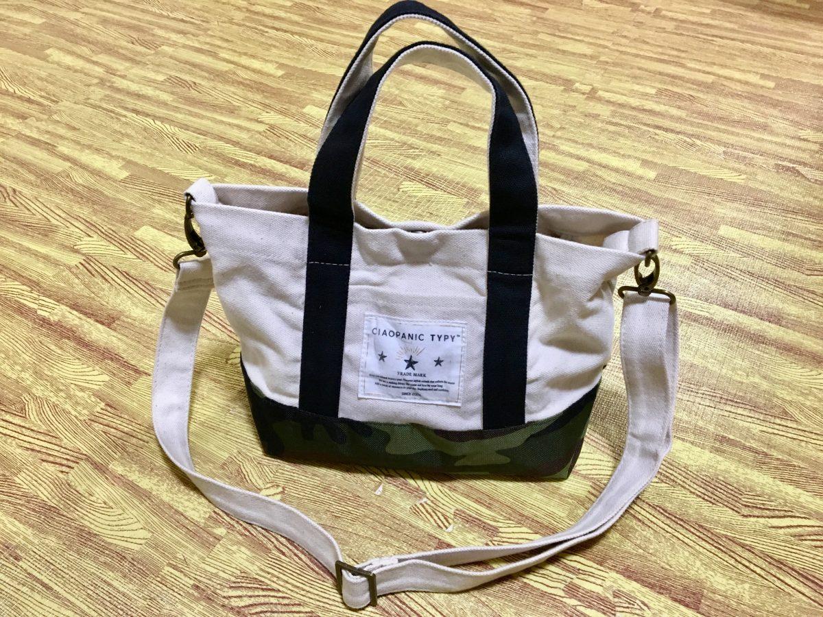マザーズバッグの選び方 フェンテ 家の周辺でのお出かけで使えるマザーズバッグ 小ぶりなトートバッグ 斜め掛け