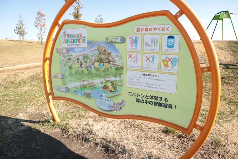 シラコバトが市鳥となっている埼玉県越谷市、さいたま市に跨るしらこばと水上公園
