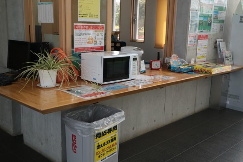 綾瀬スポーツ公園、管理棟内のお湯や電子レンジ