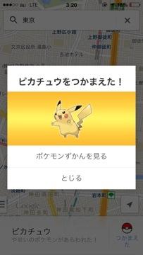 20140401-033327.jpg