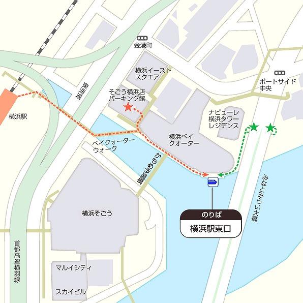 シーバス乗り場横浜駅