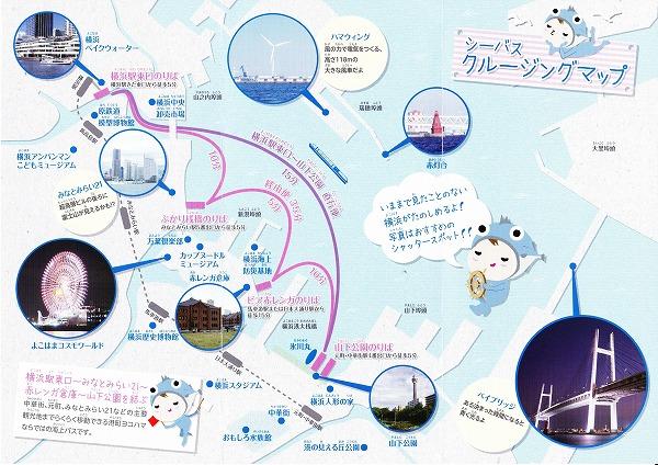 横浜シーバスクルージングマップ