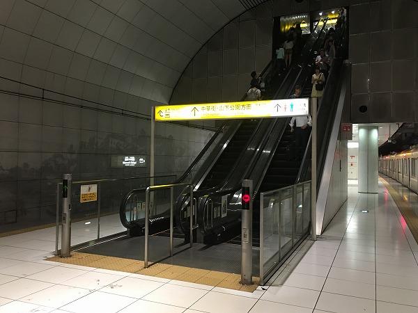 元町中華街駅エスカレーター
