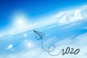 青空と紙飛行機2020年