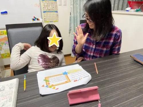 一緒に英語を学ぶ親子
