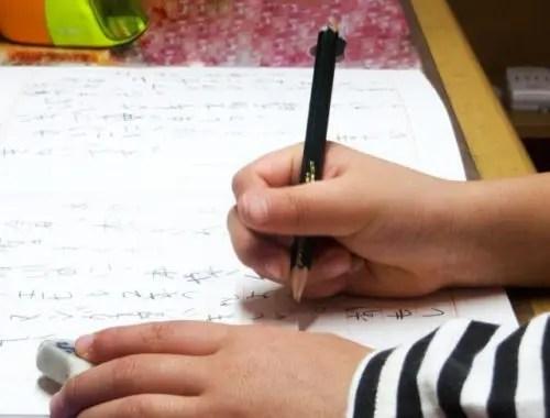 日記と親子英会話