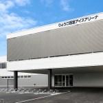 西宮アイスアリーナ スケートスクール