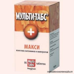 Комбилипен табс цена в Томске от 244 руб., купить Комбилипен табс, отзывы и инструкция по применению