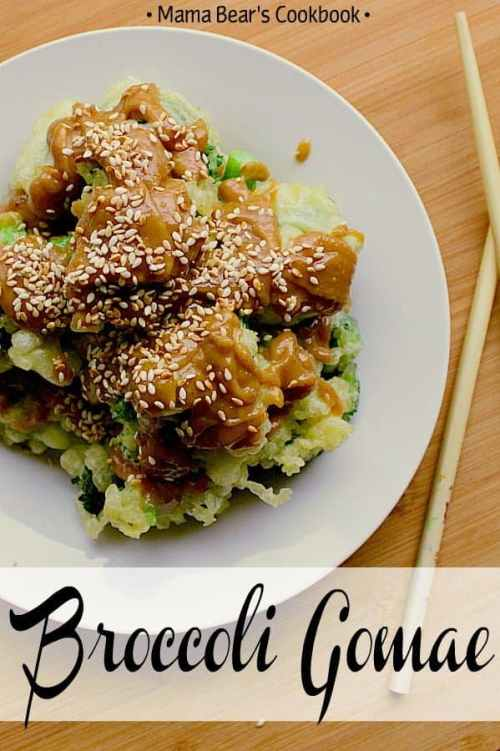 Broccoli Gomae. Crunchy broccoli tempura drenched in peanut sauce and topped with toasted sesame seeds. An epic side dish for your next Asian inspired meal. #broccoli #sidedish #gomae #mamabearscookbook