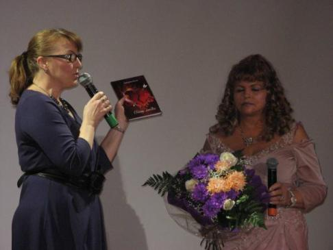 Презентация книги Светланы Голко Огонь любви