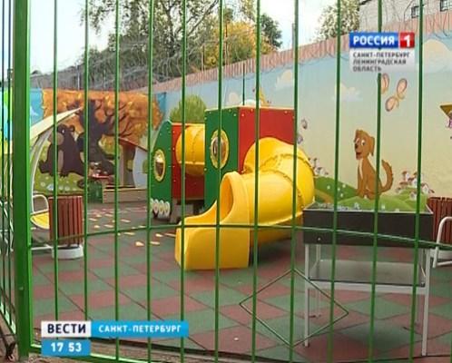 детская площадка в сизо 5 санкт-петербург