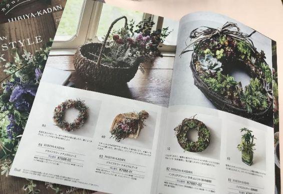 母の日 日比谷花壇カタログ