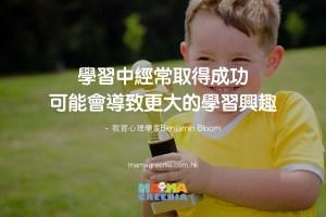 Mamagreenia Quotes