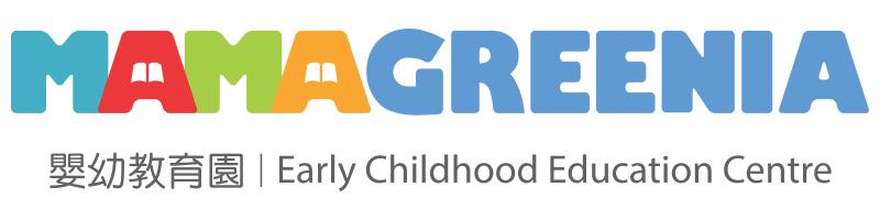 MAMAGREENIA 嬰幼兒教育