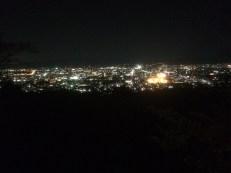 Kyoto desde arriba