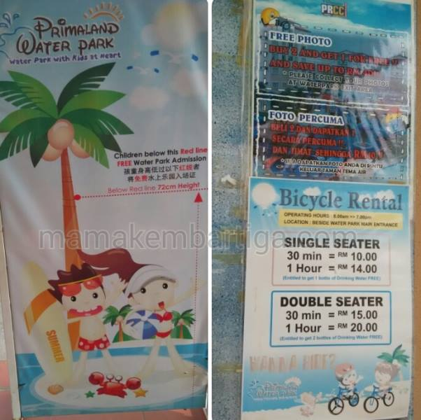 Primaland Resort Port Dickson (24)