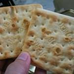 Makan Biskut Ja?