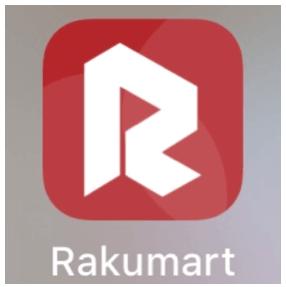 ラクマートアプリ
