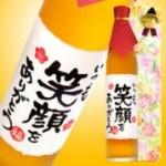 母の日プレゼントに嬉しい名前入り梅酒おすすめランキング☆人気はコレ!