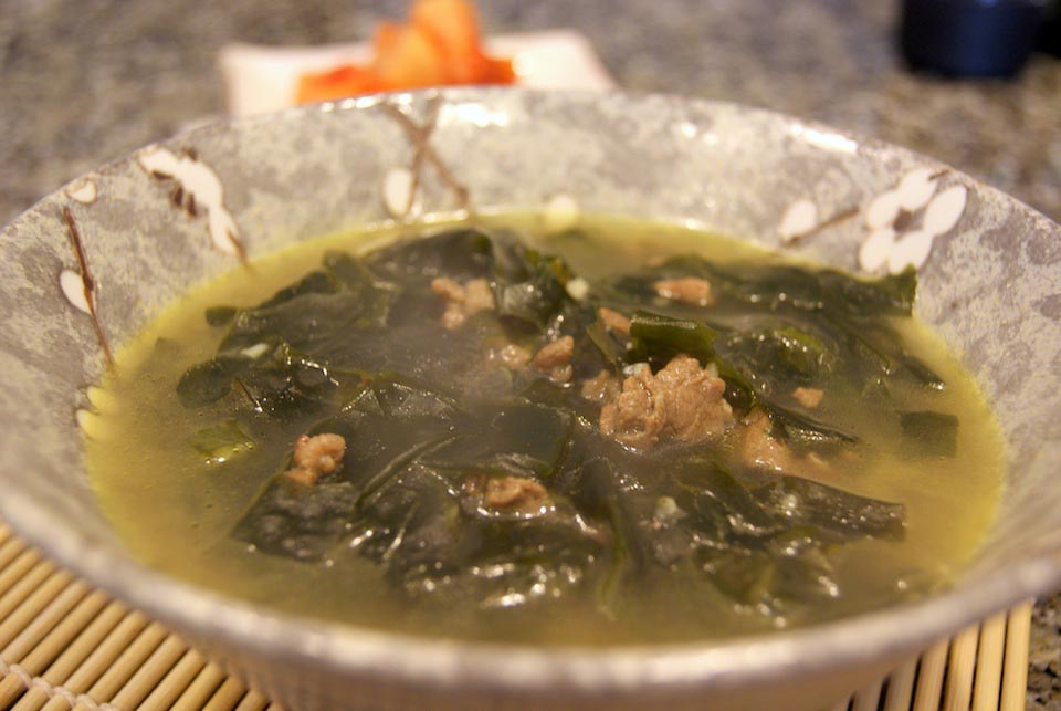 Korean Seaweed Soup Recipe 미역국