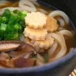 Easy Udon