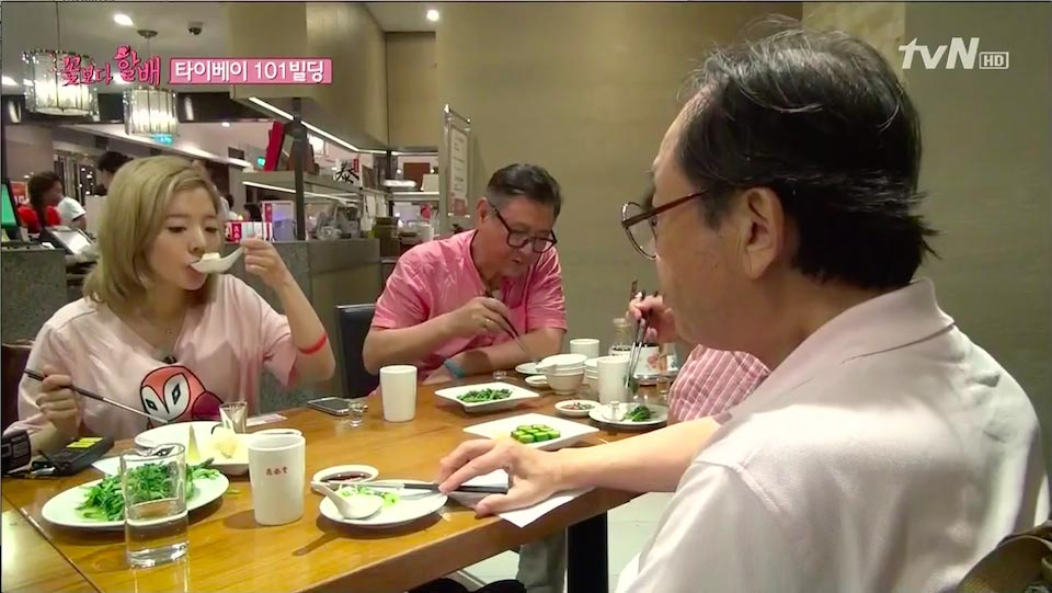 Sunny and grandpas eating soup dumpling