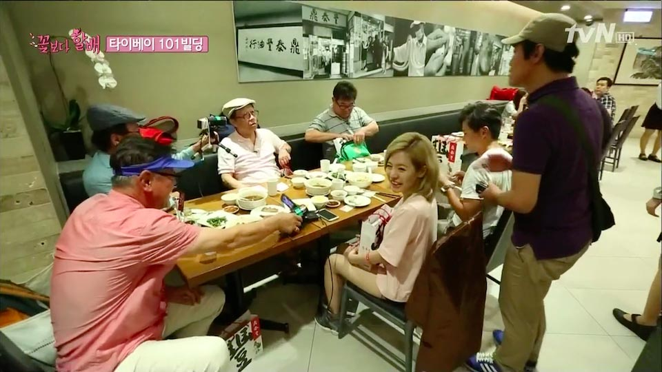 Sunny, Lee Seo Jin, Na PD, and Grandpas