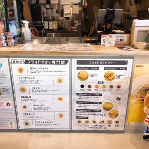 長野市川中島Hirobaぱうちカフェ