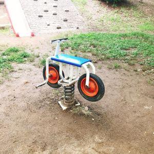 和田公園スプリング遊具