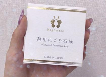 【安全】薬用にごり石鹸で妊娠期・授乳期のワキガを撃退!