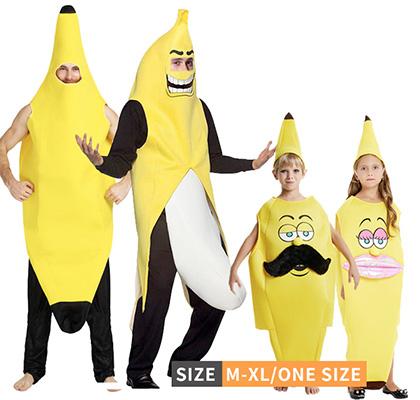 親子でバナナコーデ