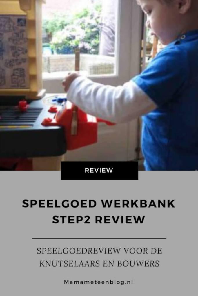 Speelgoed werkbank Step2 review