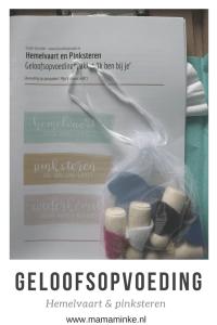 geloofsopvoeding met Hemelvaart en pinksteren pakket van studio sprankel. Review over dit pakket voor kinderen.