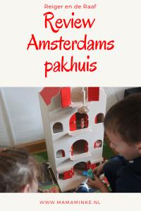 Review Amsterdams pakhuis van Reiger en de Raaf duurzaam houten speelgoed