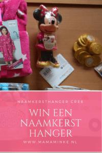Nola kreeg veel cadeautjes met Sinterklaas. Veel leuke cadeautips voor een 3 jarig meisje.