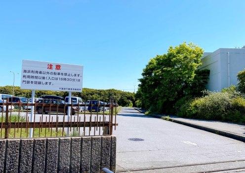 稲毛海浜公園の無料駐車場の場所(検見川の浜)