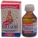 Масло для младенцев Витаон беби