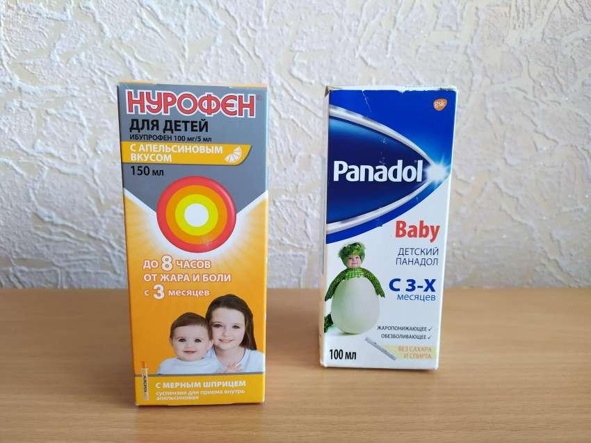 Сколько дать нурофена ребенку 3 года